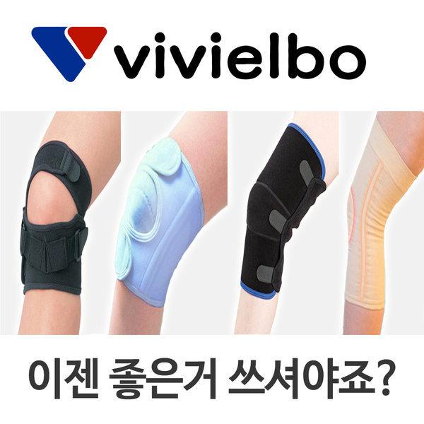 비비엘보 무릎보호대 상품이미지