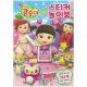 색칠공부/놀이/스티커북/판퍼즐/유아/뽀로로/프리파라 상품이미지