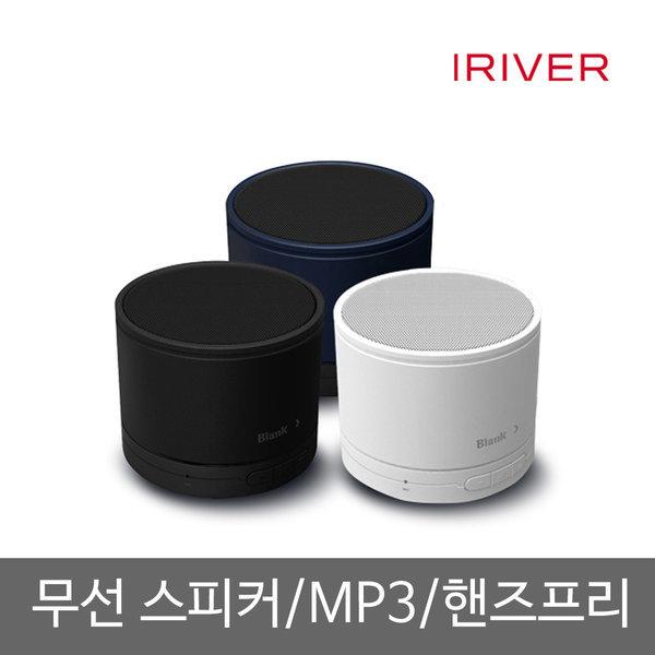 블루투스 스피커 사운드드럼 BTS-D1 미니 휴대용 MP3 상품이미지