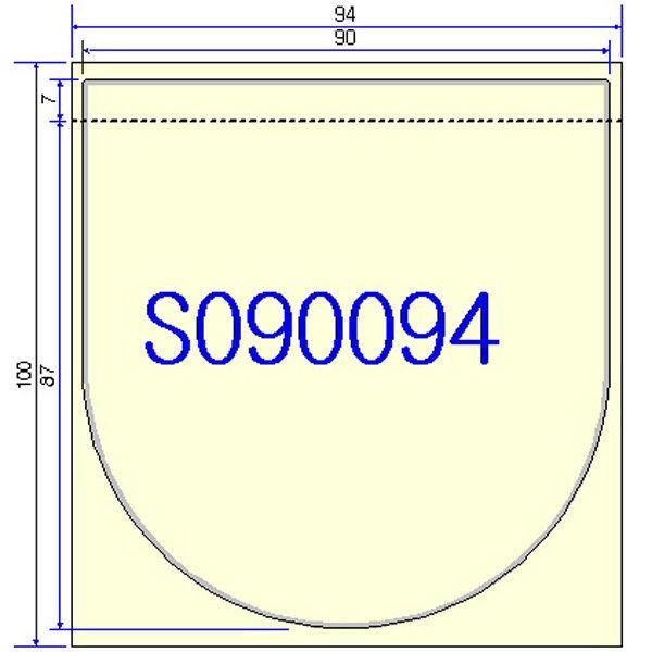 S090094 미니 CD 밀봉 부착용 씰스틱 100매 상품이미지