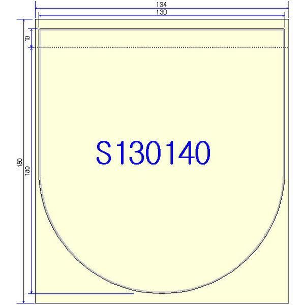 S130140 CD  밀봉 부착용 씰스틱 100매 상품이미지