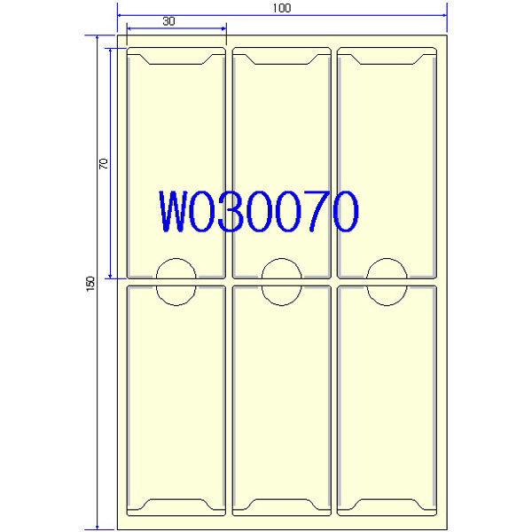 W030070 30 x 70 mm 라벨 포켓 스틱 100장(600개) 상품이미지