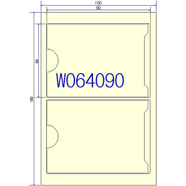 W064090 명함 꽂이용 포켓 스틱 100장(200개) 상품이미지