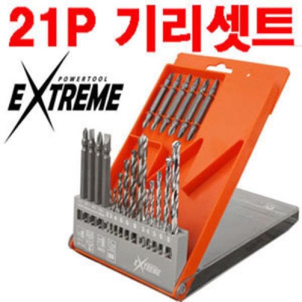 21pcs기리셋트/콘크리트기리/드라이버비트/전동공구 상품이미지