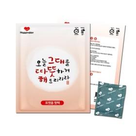 국내생산 공장직영 해피데이 포켓용 핫팩 D_100g_80ea