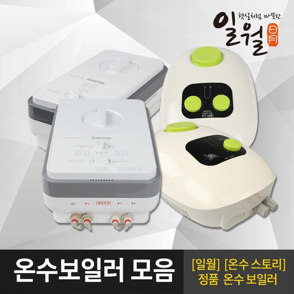 일월/온수스토리 온수 매트 보일러 전기장판 카페트 상품이미지