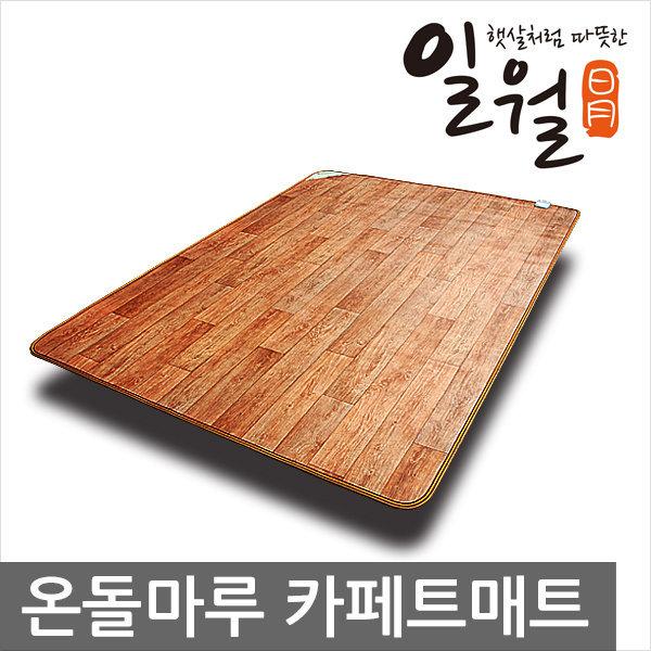 일월 온돌마루 카페트매트/일월매트/전기장판/전기매 상품이미지