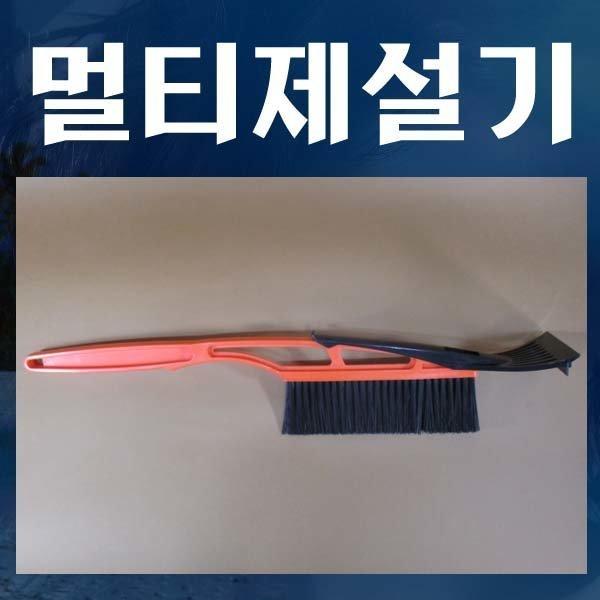 B125/성애제거/성에제거기/제설기/성애제거기 상품이미지