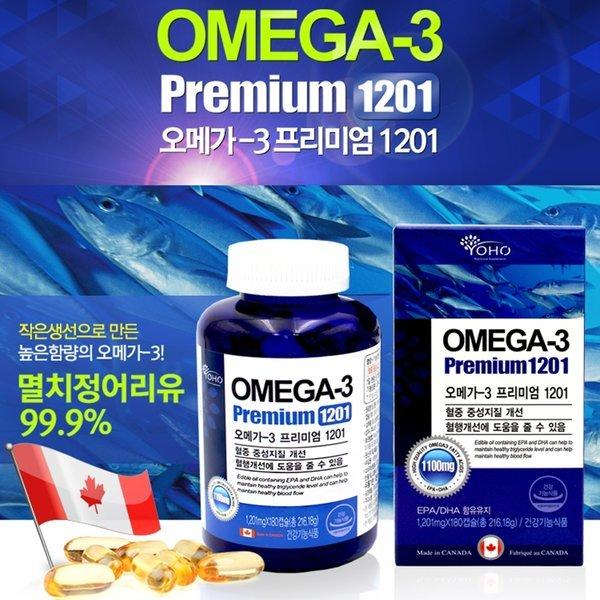 캐나다 오메가3/비타민E/혈행개선/건강/EPA/DHA/DPA 상품이미지