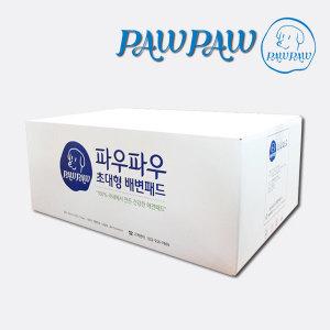 파우파우 대형패드 100매/무형광증백제/애견패드/대형