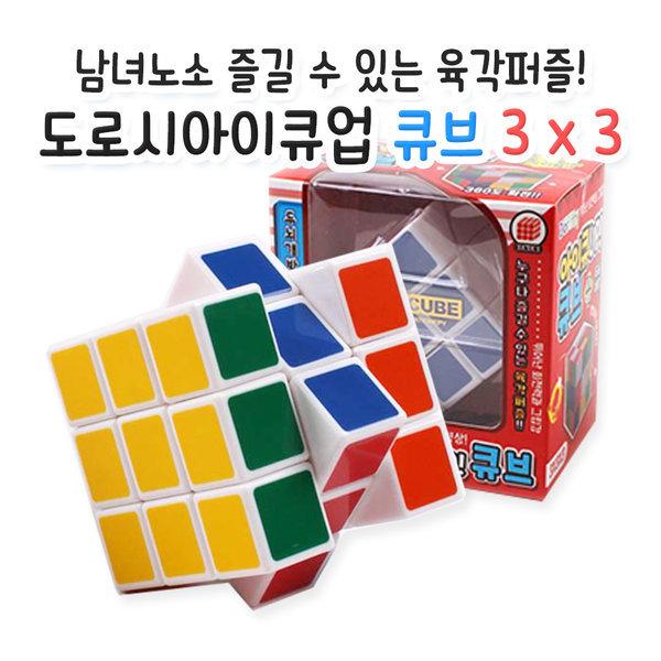 1주초특가/에디슨 큐브 모음/퍼즐/윤활유  메가밍크스 상품이미지