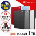 Backup Plus S 1TB 외장하드 블랙 파우치증정+오늘출발