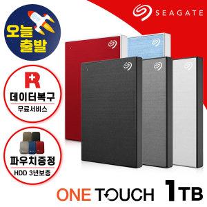 [씨게이트]외장하드 1TB 블랙 New Backup Plus +정품+파우치증정+