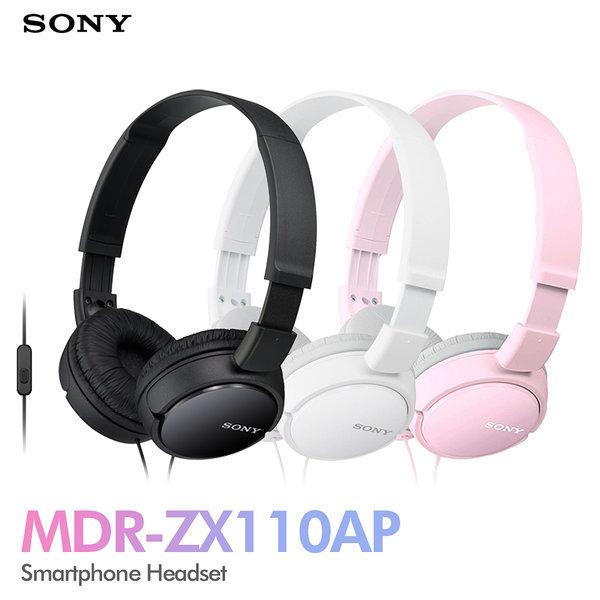 소니정품 SONY MDR-ZX110AP/헤드폰/이어폰/헤드셋 상품이미지