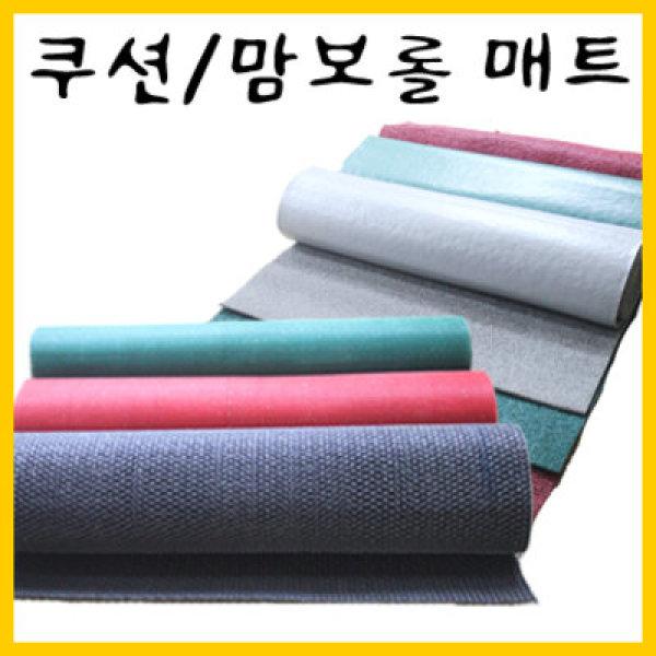 초대형 롤매트/미끄럼방지 논슬립 현관 수영장 발판 상품이미지