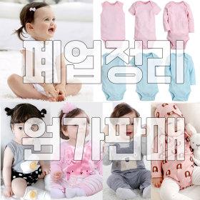 cc528a22ab8 구매 3,742; 바디슈트/우주복/아기옷/신생아의류/유아복/봄/여름 15,900원 배송비 2,500원