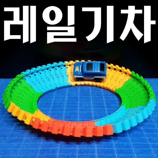 B142/레일카/장난감기차/레일기차/장난감자동차 상품이미지