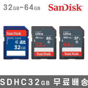 [샌디스크]SDHC 8GB 16GB 32GB 64GB 메모리카드스마트폰사용불가