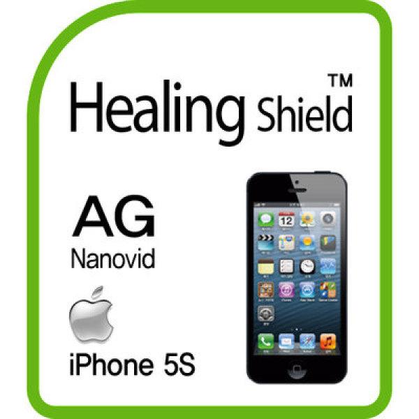 힐링쉴드 애플 아이폰5S AG Nanovid 저반사 지문방지 액정보호필름2매+후면보호필름 1매 상품이미지