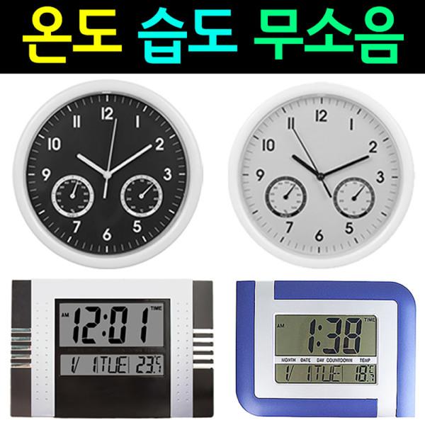 SMN 무소음 디지털 벽시계 전자시계 날짜+탁상+벽걸이 상품이미지