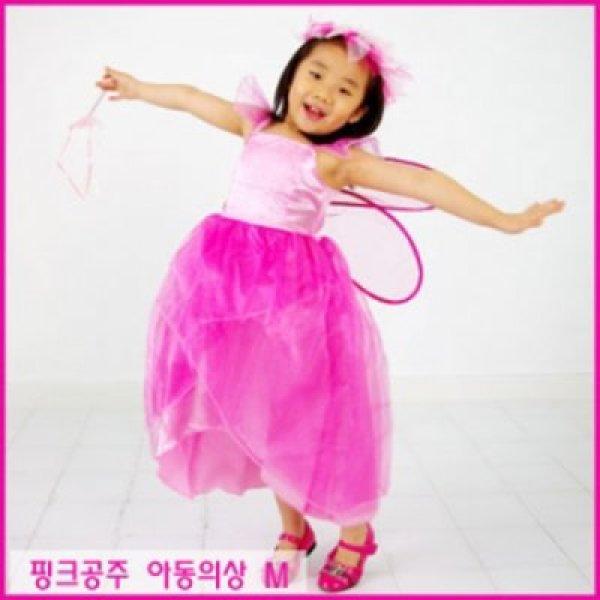 핑크공주 아동의상  사이즈선택 할로윈 상품이미지