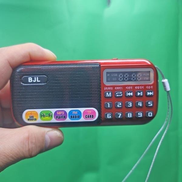 B157/mp3/mp3라디오/mp3플레이어/라디오 상품이미지
