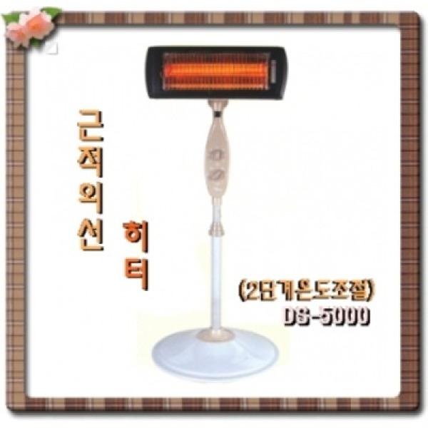 DS-5000W/스탠드형/근적외선/2단열량/3시간타이머 상품이미지