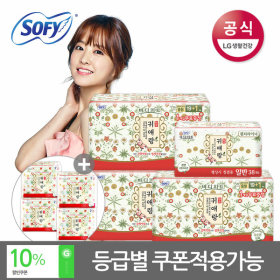 SOFY Sanitary pad collection / small medium and large / overnight / red ginseng / panty liner /