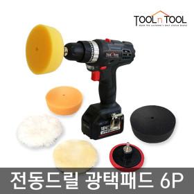 6p/Home Improvement Tools/Electric Drill