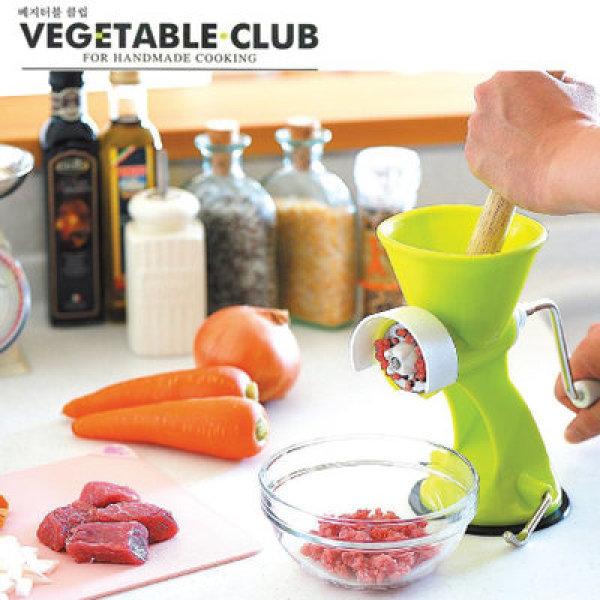 일본 카와사키 Vegetable Club/고기 분쇄기/고기 민찌기/고기 다지기/고로케 햄버거 만두 상품이미지