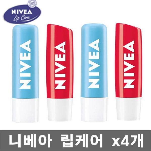 무료배송)니베아 립케어 x 4개/립밤/립글로스/챕스틱 상품이미지