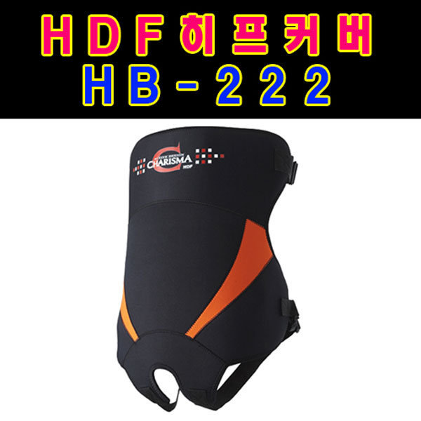 해동 힙커버 HB-222 네오플랜 낚시방석 엉덩이커버 상품이미지
