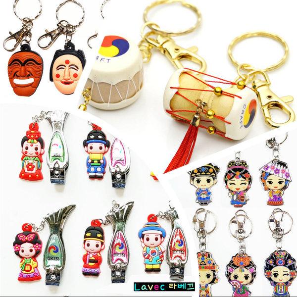 장구북 열쇠고리(대/10개)/한국전통민속기념품공예품 상품이미지