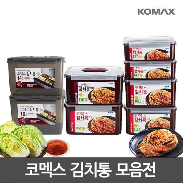 코멕스 김치통 11.5 (투핸들) 2개 김치용기 상품이미지