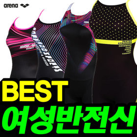 5bc75d8a46a7b 검색결과  티어수영복 - G마켓 모바일