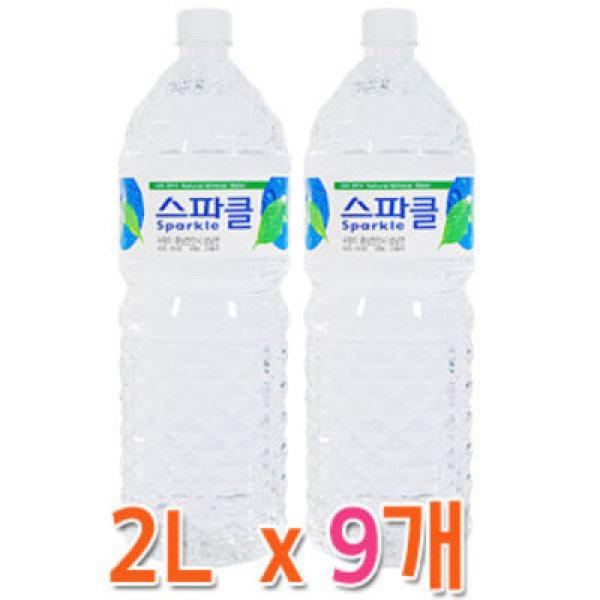 무료배송 생수 스파클 2L x 9개입 물 삼다수 정품 상품이미지