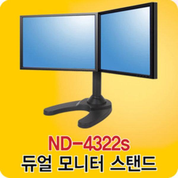 ND-4322S 모니터스탠드/14~27형 LED모니터/긴 봉 옵션 상품이미지