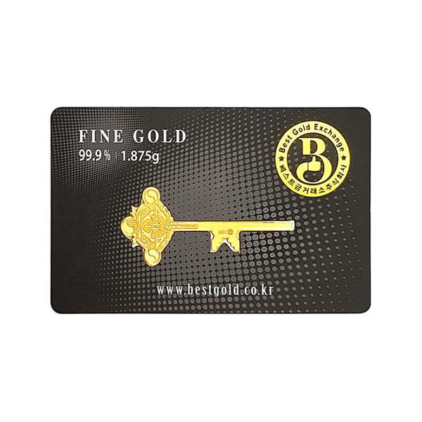 24k 순금열쇠 황금열쇠 1g 1.875g 베스트금거래소 상품이미지