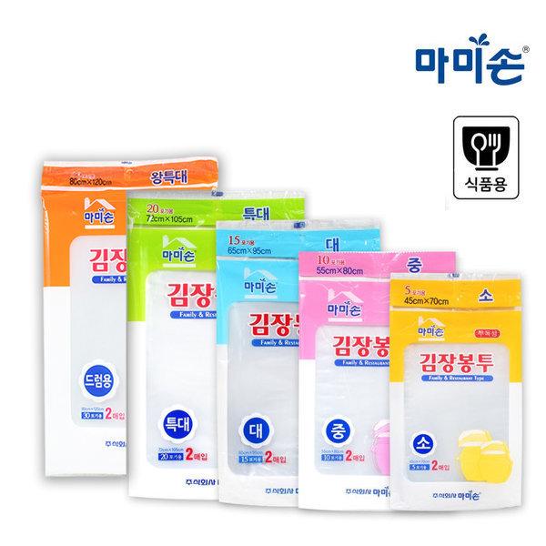 마미손 김장봉투 소 중 대 특대 4가지 선택  김장비닐 상품이미지