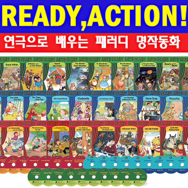 Ready Action Package(2E 신간)(Drama Book+WB+CD Pack)/Level 1.2.3선택/영어연극동화/레디엑션 상품이미지