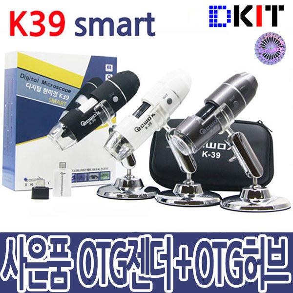 현미경 1600배 USB현미경 광학현미경 스마트폰현미경 상품이미지