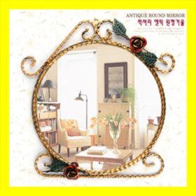 엔틱 벽걸이거울 국내생산 거울 벽거울 벽걸이거울