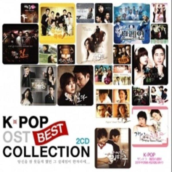 케이팝 (OST) 베스트 컬렉션/ KPOP OST BEST COLLECTION (2CD/재발매/WMED0164) 상품이미지