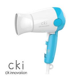 CKI-D100 미니드라이기 1000W 휴대용 접이식손잡이