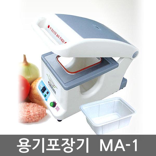 MA-1/팩시스용기포장기/식품포장기/실링기/반찬포장등 상품이미지