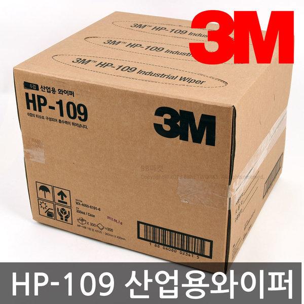 HP-109 산업용와이퍼 - 6겹 300매/기름제거/보루 상품이미지