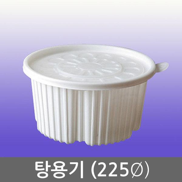탕용기(뚜껑포함)/소/중/대/찜용기/국물용기/200개 상품이미지