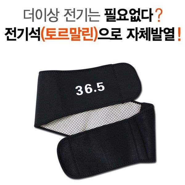 매직 자체 발열복대 온열복대 허리복대 발열벨트 선물 상품이미지