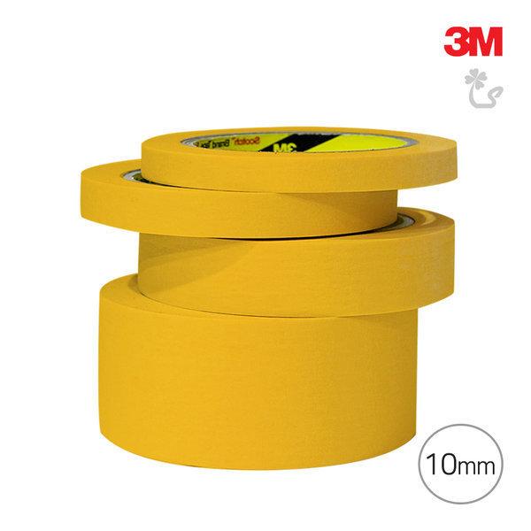 3M 고열 마스킹 종이 테이프 244 페인트 실리콘작업 상품이미지