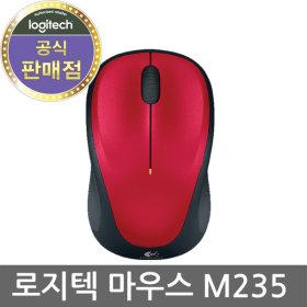 로지텍코리아 정품 무선마우스 M235 레드 + 보냉백